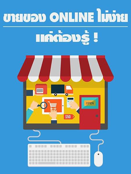 free-ebook-online